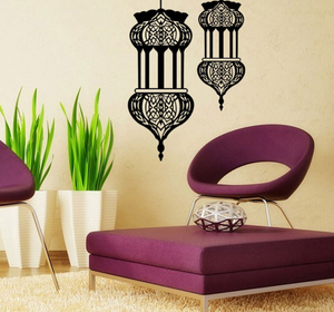 Islamic Lantern Wall Decal