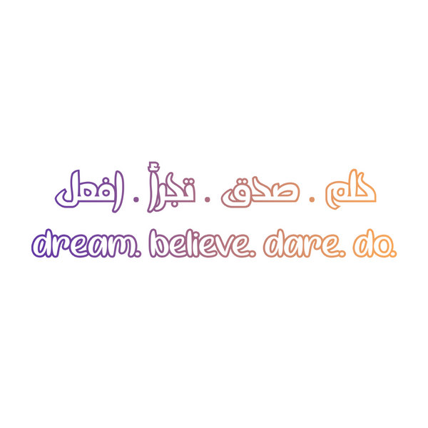 dream. believe. dare. do. Cap