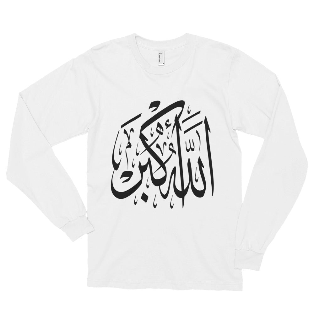 Allahu Akbar Long-Sleeve Shirt
