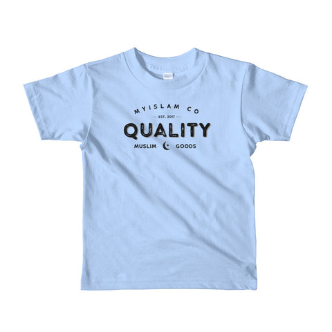 Quality Muslim Goods Kids Tee