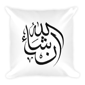 Inshallah Square Pillow