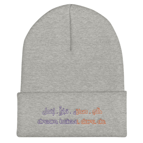 dream. believe. dare. do. Beanie