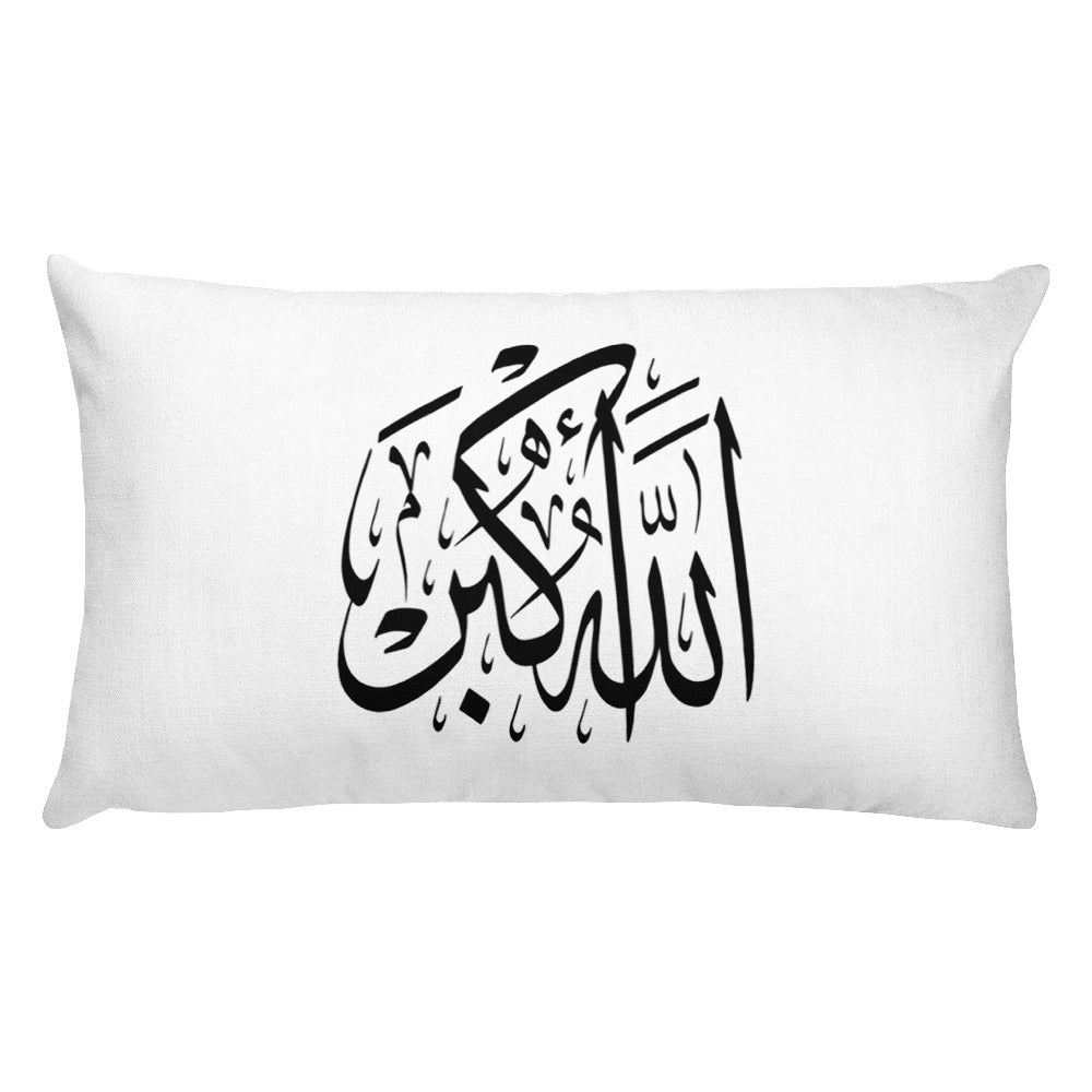 Allahu Akbar Rectangular Pillow