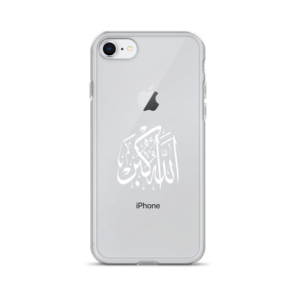 Allahu Akbar iPhone Case