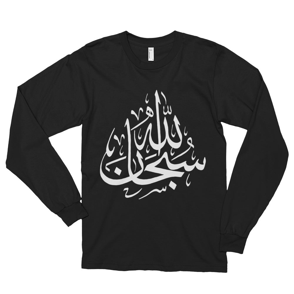 Subhanallah Long-Sleeve Shirt