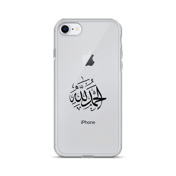 Alhamdulillah iPhone Case