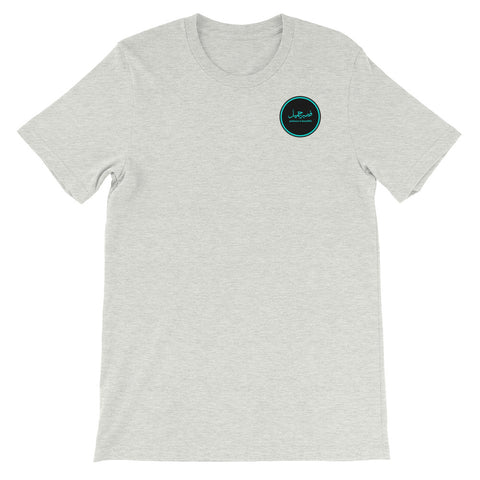 Patience is Beautiful Emblem T-Shirt