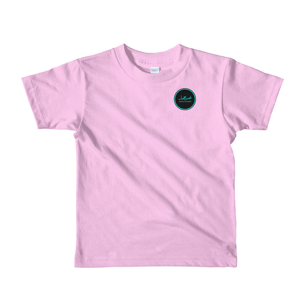 Patience is Beautiful Emblem Kids Tee