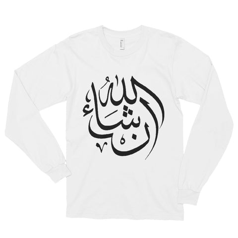 Inshallah Long-Sleeve Shirt
