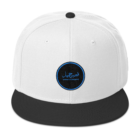 Patience is Beautiful Emblem Snapback