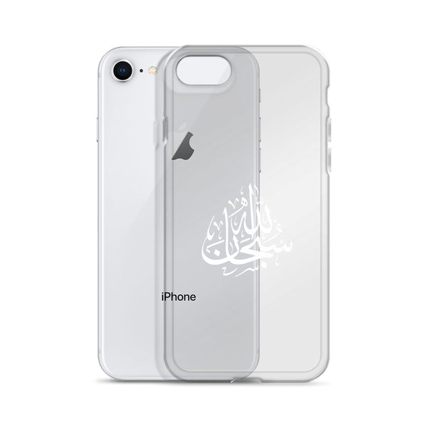 Subhanallah iPhone Case