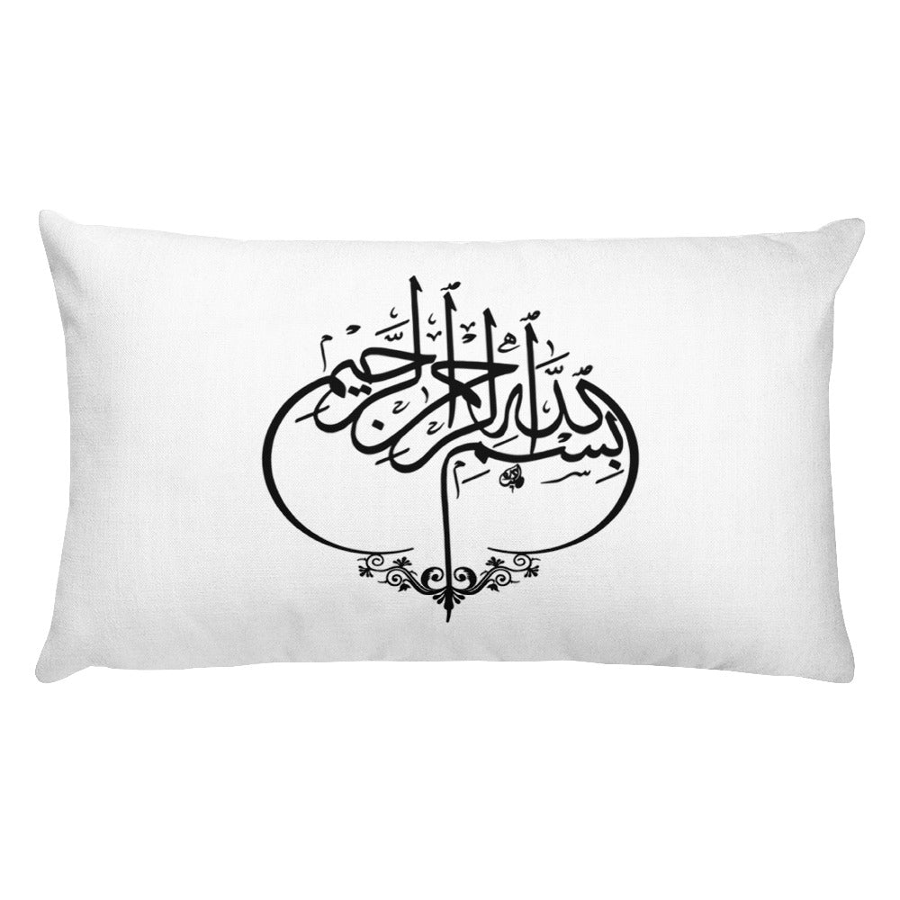 Bismillah Rectangular Pillow
