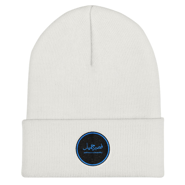 Patience is Beautiful Emblem Beanie