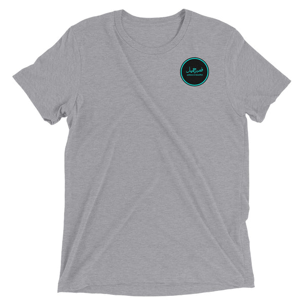 Patience is Beautiful Emblem Triblend Tee
