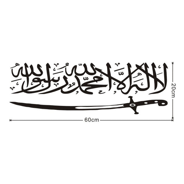 Islamic Arabic Decals (Various)