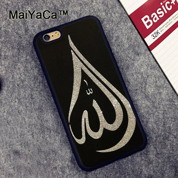 Arabic Calligraphy Style Soft Rubber Back Case