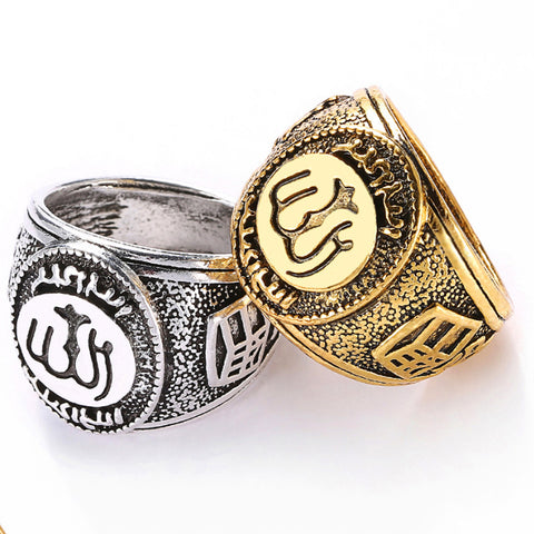 Allah Ring - Men's