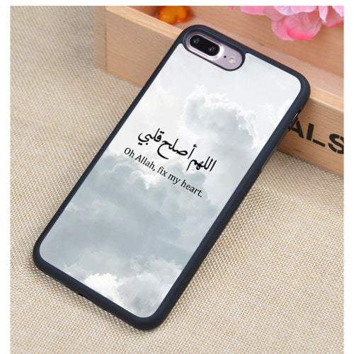 Oh Allah Fix My Heart Soft Rubber Phone Case