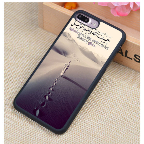 Sufficient for Us is Allah Soft Rubber Phone Case