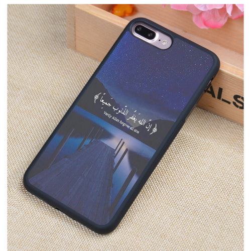 Verily Allah Forgives All Sins Soft Rubber Phone Case