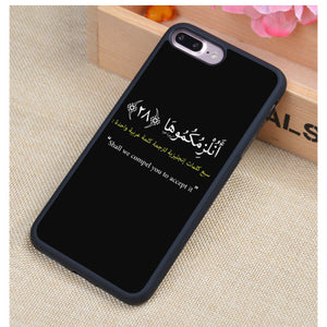 Shall We Compel You to Accept it Soft Rubber Phone Case