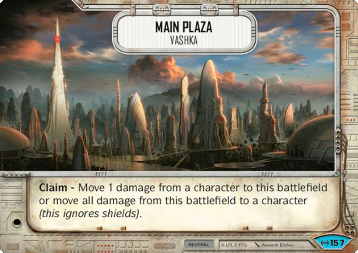 Main Plaza | Game Haven