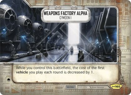 Weapons Factory Alpha | Game Haven