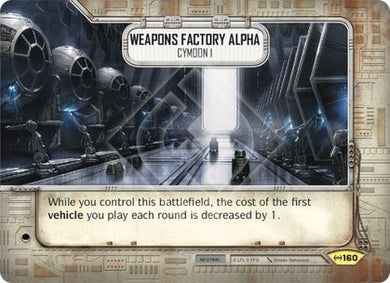 Weapons Factory Alpha