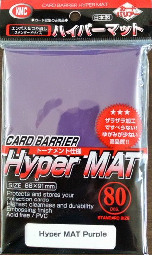 KMC Hyper Matte Purple