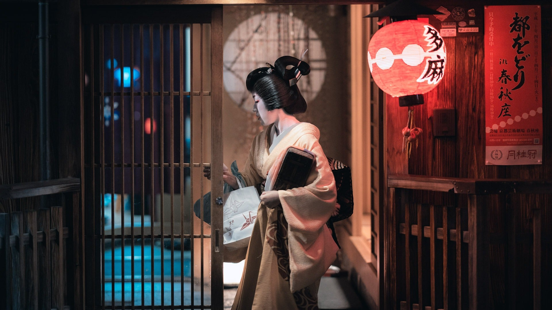 Photographing Geisha in Kyoto - Pat Kay Blog