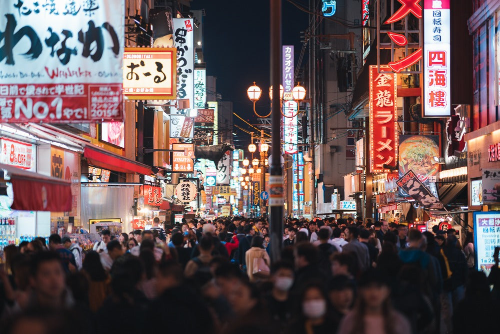 Golden week - When is the best time to visit Japan - Pat Kay Blog