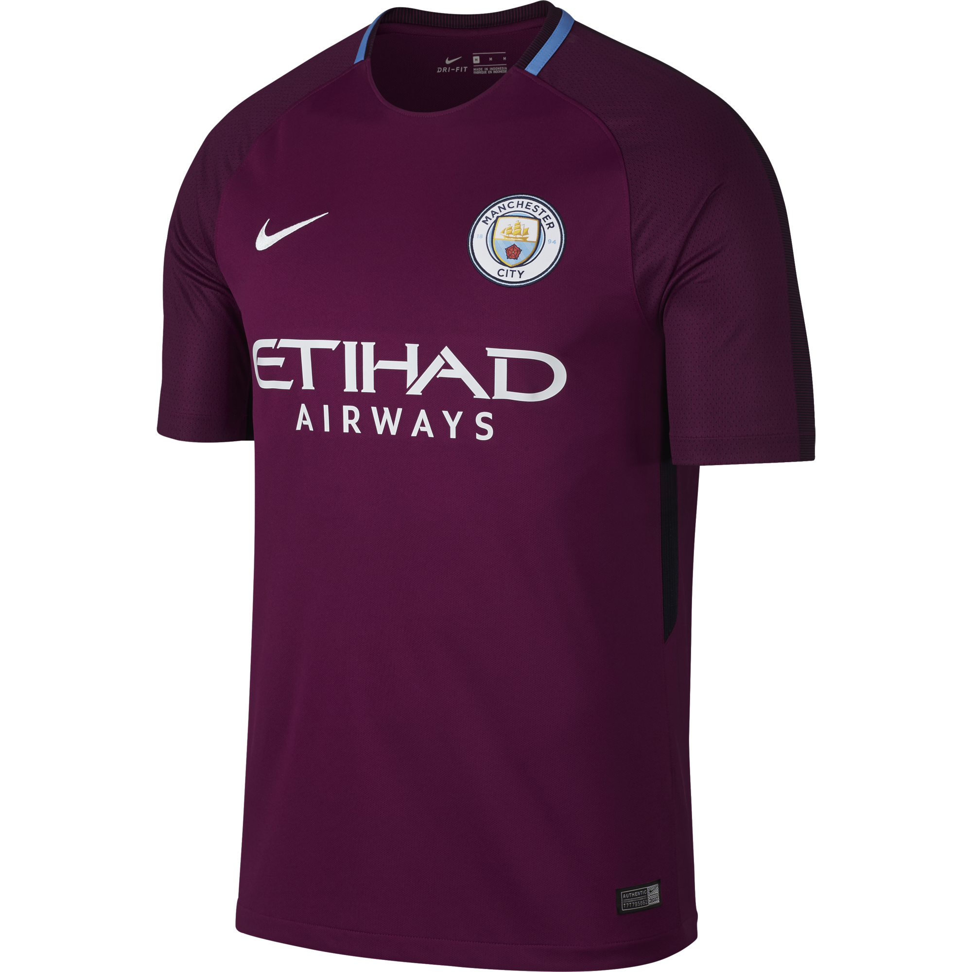 Nike 2017/18 Manchester City FC  ADULT  Stadium Away Jersey