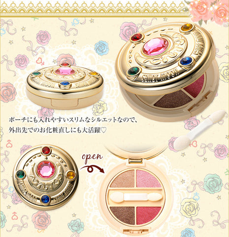 Creer Beaute Miracle Romance Sailor Moon Makeup Eye Shadow Flat Style