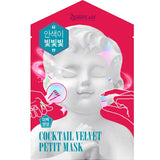 Cocktail Velvet Petit Mask - Shop Amabie: For the best Korean beauty best, Korean skincare, Japanese beauty, Japanese skincare, Taiwanese beauty, Taiwanese skincare