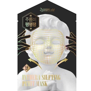 Intehra Silfting Petit Mask - Shop Amabie: For the best Korean beauty best, Korean skincare, Japanese beauty, Japanese skincare, Taiwanese beauty, Taiwanese skincare