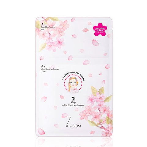 2 Step Ultra Floral Leaf Mask - Shop Amabie: For the best Korean beauty best, Korean skincare, Japanese beauty, Japanese skincare, Taiwanese beauty, Taiwanese skincare