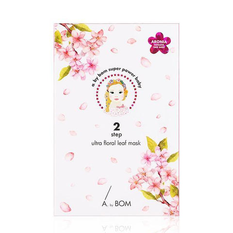 BOX SET 2 Step Ultra Floral Leaf Mask Set (5 Masks) - Shop Amabie: For the best Korean beauty best, Korean skincare, Japanese beauty, Japanese skincare, Taiwanese beauty, Taiwanese skincare