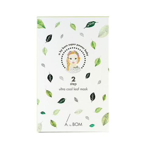 BOX SET 2 Step Ultra Cool Leaf Mask Set - Shop Amabie: For the best Korean beauty best, Korean skincare, Japanese beauty, Japanese skincare, Taiwanese beauty, Taiwanese skincare