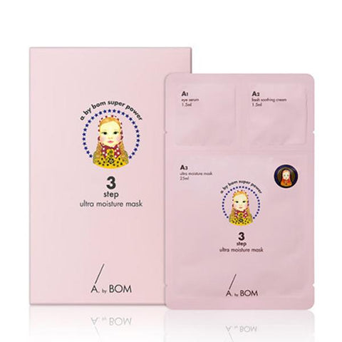 BOX SET Super Power Baby 3 Step Ultra Moisture Mask - Shop Amabie: For the best Korean beauty best, Korean skincare, Japanese beauty, Japanese skincare, Taiwanese beauty, Taiwanese skincare
