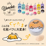Sanrio x AC Wonder Collect Powder - Shop Amabie: For the best Korean beauty best, Korean skincare, Japanese beauty, Japanese skincare, Taiwanese beauty, Taiwanese skincare