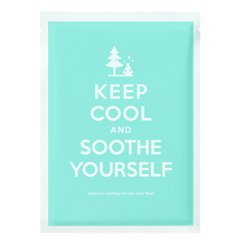 Keep Cool And Soothe Yourself