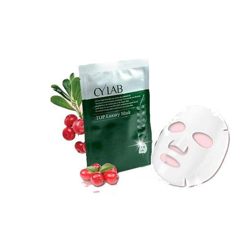 α - Arbutin Skin Whitening Mask - Shop Amabie: For the best Korean beauty best, Korean skincare, Japanese beauty, Japanese skincare, Taiwanese beauty, Taiwanese skincare