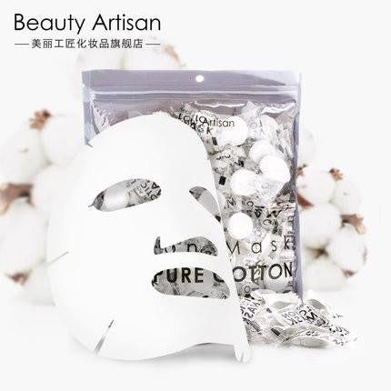 DIY Sheetmask Sets - Shop Amabie: For the best Korean beauty best, Korean skincare, Japanese beauty, Japanese skincare, Taiwanese beauty, Taiwanese skincare