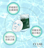 BOX SET Triple Hyaluronic Acid Intensive Moisturizing Mask (10 Masks) - Shop Amabie: For the best Korean beauty best, Korean skincare, Japanese beauty, Japanese skincare, Taiwanese beauty, Taiwanese skincare