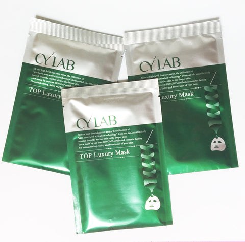 CY LAB Sheetmask Variety Set - Shop Amabie: For the best Korean beauty best, Korean skincare, Japanese beauty, Japanese skincare, Taiwanese beauty, Taiwanese skincare