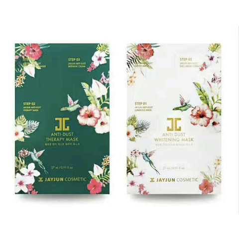 Jayjun Anti Dust Duo Set - Shop Amabie: For the best Korean beauty best, Korean skincare, Japanese beauty, Japanese skincare, Taiwanese beauty, Taiwanese skincare