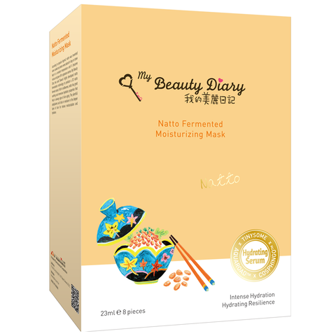 BOX SET Natto Fermented Moisturizing Mask  (8 Masks) - Shop Amabie: For the best Korean beauty best, Korean skincare, Japanese beauty, Japanese skincare, Taiwanese beauty, Taiwanese skincare
