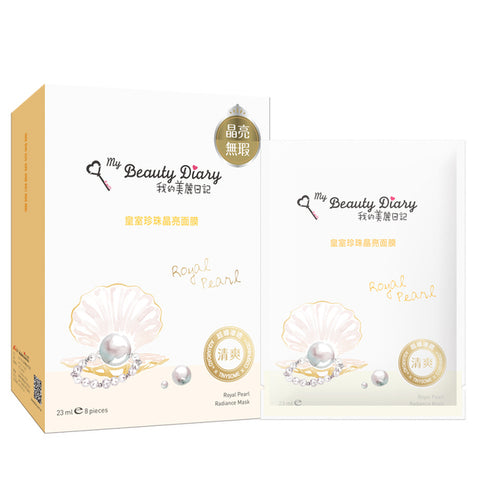 BOX SET Royal Pearl Mask  (8 Masks) - Shop Amabie: For the best Korean beauty best, Korean skincare, Japanese beauty, Japanese skincare, Taiwanese beauty, Taiwanese skincare