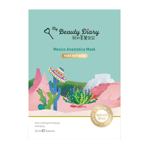 Mexico Anastatica Pore Refining Mask - Shop Amabie: For the best Korean beauty best, Korean skincare, Japanese beauty, Japanese skincare, Taiwanese beauty, Taiwanese skincare