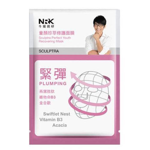NRK Sculptra Plumping Mask - Shop Amabie: For the best Korean beauty best, Korean skincare, Japanese beauty, Japanese skincare, Taiwanese beauty, Taiwanese skincare